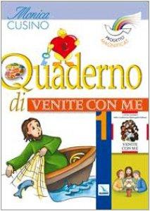 """Copertina di 'Progetto Magnificat. Quaderno di """"Venite con me"""". Vol. 1'"""