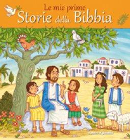 Copertina di 'Le mie prime storie della bibbia'