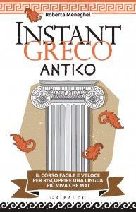 Copertina di 'Instant greco antico'