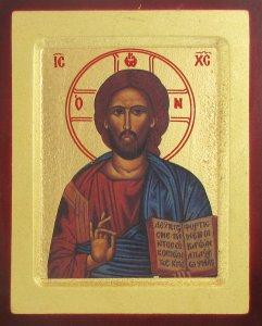 Copertina di 'Icona Cristo Pantocratore libro aperto stampa su legno scavato - 24 x 19 cm'