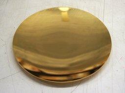 Copertina di 'Patena in ottone dorato - 14 cm'