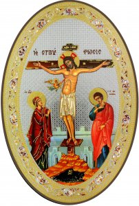 Copertina di 'Icona Crocifissione stampa su legno ovale - 12 x 18 cm'