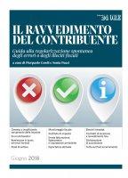 IL RAVVEDIMENTO DEL CONTRIBUENTE - Pierpaolo Ceroli,  Sonia Pucci