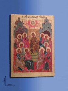 """Copertina di 'Icona in legno policroma """"Pentecoste"""" - dimensioni 43x31 cm'"""