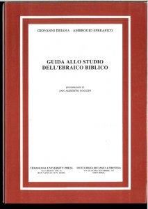 Copertina di 'Guida allo studio dell'ebraico biblico'