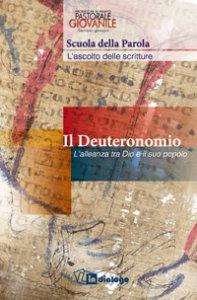Copertina di 'Il Deuteronomio'