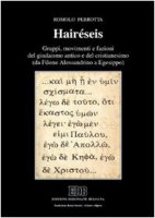 Hairéseis - Perrotta Romolo