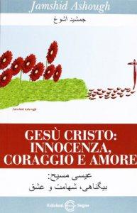 Copertina di 'Gesù Cristo: innocenza, coraggio e amore'