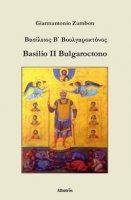 Basilio II Bulgaroctono - Zambon Giannantonio