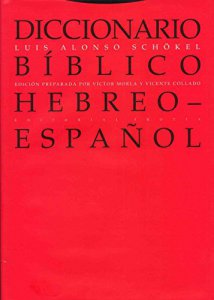 Copertina di 'Diccionario Biblico Hebreo-Espanol'