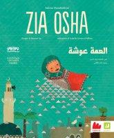 Zia Osha - Fatima Sharafeddine