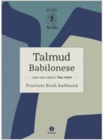 Talmud babilonese trattato Rosh haShanà