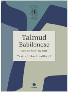 Copertina di 'Talmud babilonese trattato Rosh haShanà'