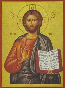 Copertina di 'Quadro icona Cristo con libro aperto stampa su legno - 14 x 11 cm'
