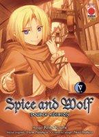 Spice and Wolf. Double edition - Koume Keito, Hasekura Isuna