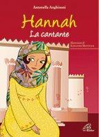 Hannah - Antonella Anghinoni, illustrazioni di Alessandra Mantovani