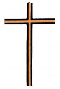Copertina di 'Crocifisso da parete in legno wengé con intarsio in legno yellopan - 20 cm'