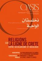 Religions sur la ligne de crête. . Entre sécularisme et idéologie
