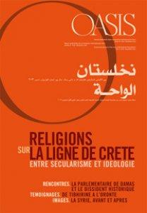 Copertina di 'Religions sur la ligne de crête. . Entre sécularisme et idéologie'