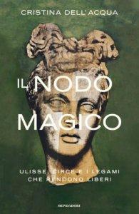 Copertina di 'Il nodo magico'