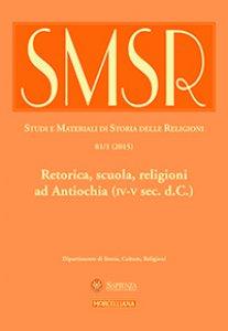 Copertina di 'SMSR. Vol. 81/1 (2015): Retorica, scuola, religioni ad Antiochia (IV-V sec. d.C.).'