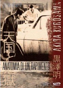 Copertina di 'Anatomia di un rapimento'