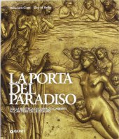 La porta del paradiso - Giusti Annamaria, Radke Gary M.