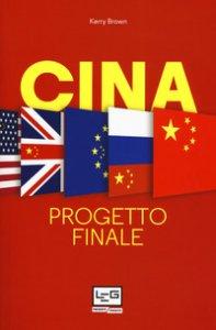Copertina di 'Cina. Progetto finale'
