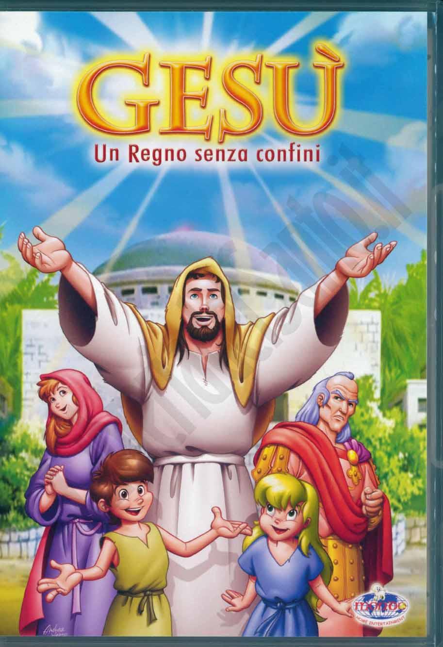 Gesù un regno senza confini dvd jung soo yong film
