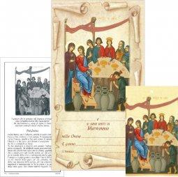 Copertina di 'STOCK:Certificato con tavoletta legno Nozze di Cana cm 6,5x11,5'