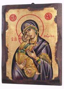 """Copertina di 'Icona in legno dipinta a mano """"Madonna odigitria dal manto viola"""" - dimensioni 21x16 cm'"""