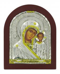 Copertina di 'Icona Madonna Bambino con riza resinata color argento - 18 x 15 cm'
