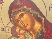 """Immagine di 'Icona """"Maternità"""" (cm 10 x 14)'"""
