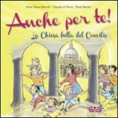Anche per te - Anna T. Borrelli, Paolo Reineri, Claudio Di Perna