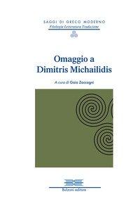 Copertina di 'Omaggio a Dimitris Michailidis'