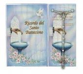 """Libretto """"Ricordo del Battesimo"""" con rosario"""