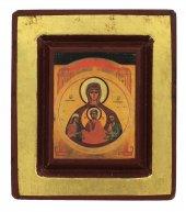 Icona degli sposi - Nostra Signora dell'Alleanza, produzione greca su legno - 8 x 7 cm
