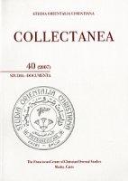 Collectanea 40-2007. Studia-Documenta