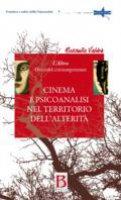 Cinema e psicoanalisi nel territorio dell'alterità