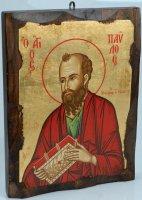 """Icona in legno """"San Paolo"""" - dimensioni 28x21 cm"""