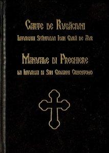 Copertina di 'Manuale di Preghiere che contiene la liturgia di San Giovanni Crisostomo e le principali preghiere del cristiano'