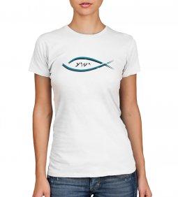 Copertina di 'T-shirt Yeshua con pesce e scritta - taglia XL - donna'