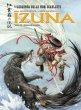 Izuna. La leggenda delle nubi scarlatte
