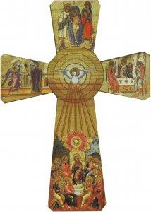 Copertina di 'Bomboniera Cresima: Croce Colomba dello Spirito Santo - 8,5 x 6 cm'